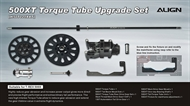 500XT Torque Drive Upgrade Set
