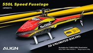 550L Speed Fuselage – Red & Yellow