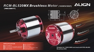 520MX Brushless Motor(1600KV/3527)