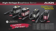 DS825 High Voltage Brushless Servo